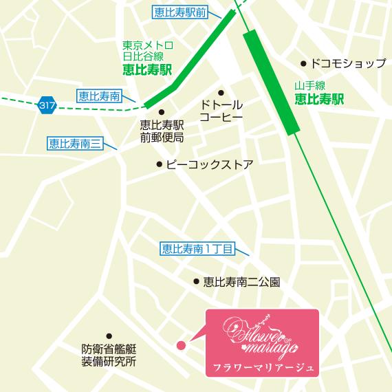 【地図】東京恵比寿プリザーブドフラワー教室 フラワーマリアージュ